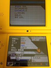 Pokemonbw21