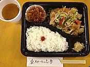 Shima201208011