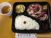 Shima201208021