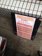 Shima20120803