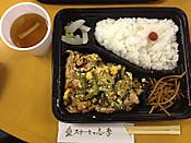 Shima201208031