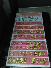 Shima201208061