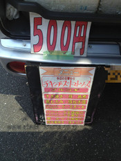Shima20120807