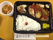 Shima201208071