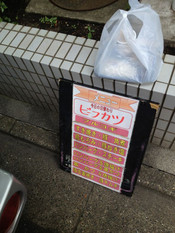 Shima20120808