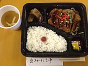 Shima201208081