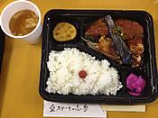 Shima20120809