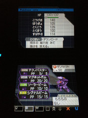 Pokemonxenosect1