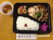 Shima201208131