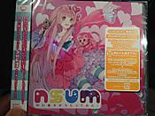 Nsum1