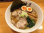 Tenshinya2