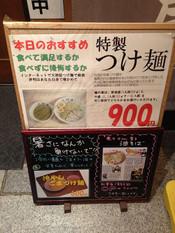 Tenshinya4