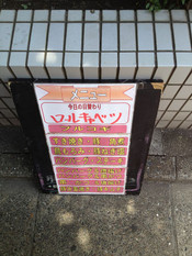 Shima20120820