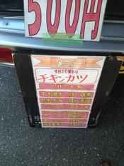 Shima20120821