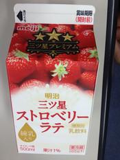 Mitsuboshistraberrylate