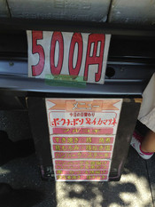 Shima20120823
