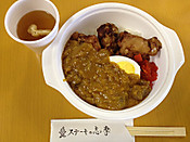 Shima201208241