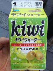 Kiwiwater