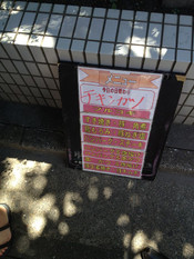 Shima20120827