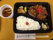 Shima201208271