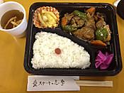 Shima201208281
