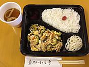 Shima20120830