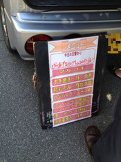 Shima20120831
