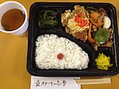 Shima201209031