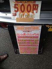 Shima20120904