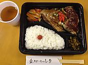 Shima201209041