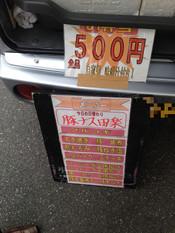 Shima20120905