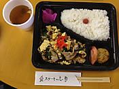 Shima201209061