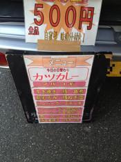 Shima20120907
