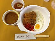 Shima201209071