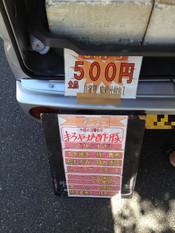 Shima20120911