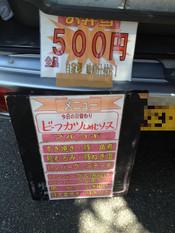 Shima20120912