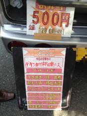 Shima20120913