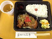 Shima201209131