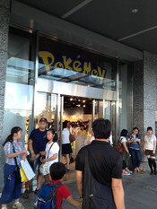 Pokemoncenter1
