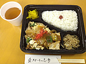 Shima20120919