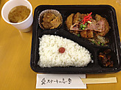 Shima201209201_2
