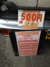 Shima20120921