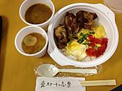 Shima201209211