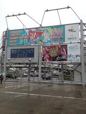 Tokyogameshow20121