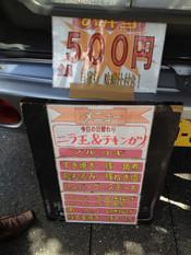 Shima20120924