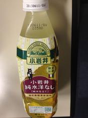 Koiwaijunsuiyounashi