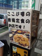 Kushiemon