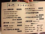 Kushiemon3_3