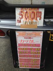 Shima20120928