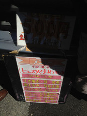 Shima20121001